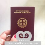 Buy Greek Passport Online